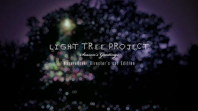 LIGHT TREE PROJECT