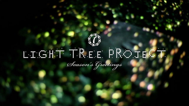 Heartleaf - LightTreeProject2011 Documentary 1 -
