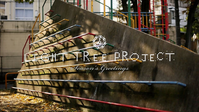 Block - LightTreeProject2011 Documentary 4 -