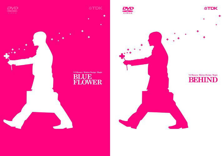 BLUE FLOWER BEHIND (DVD)
